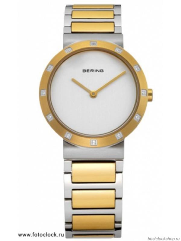 Наручные часы в Ижевске от магазина Иж-Тайм