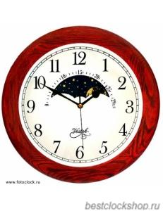 Настенные часы Vostok H-12114-2 / Восток Н-12114-2