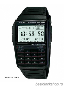 Ремешок для часов Casio DBC-32