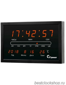 Настольные кварцевые часы ГРАНАТ/Granat С-2502T-красн.