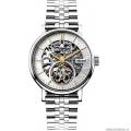 Наручные часы Ingersoll I05803