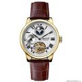 Наручные часы Ingersoll I07403