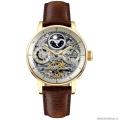 Наручные часы Ingersoll I07704