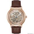 Наручные часы Kenneth Cole KC50920001