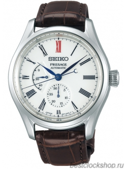 Наручные часы Seiko SPB093 / SPB093J1