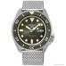Наручные часы Seiko SRPD75 / SRPD75K1S