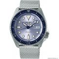 Наручные часы Seiko SRPE77 / SRPE77K1S