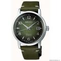 Наручные часы Seiko SRPF41 / SRPF41J1