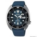 Наручные часы Seiko SRPF77 / SRPF77K1S