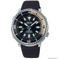Наручные часы Seiko SRPF81 / SRPF81K1S