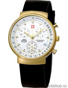 Швейцарские часы Swiss Military by Chrono 14700PL-2L
