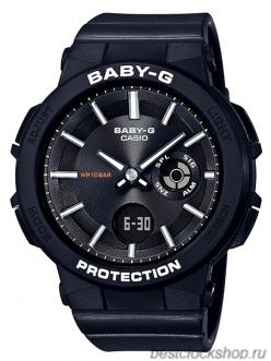 Casio BGA-255-1A / BGA-255-1AER