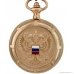 """Карманные часы ТД Полет 2959473 """"Президент"""""""