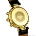 Наручные часы ТД Полет Президент 4446244