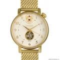 Наручные часы Полет Президент 4936043 браслет