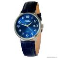 Российские часы Слава 1171336 / 300-2414